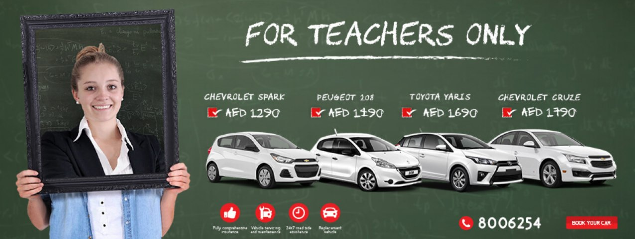 Teachers Offer